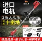 現貨 電動割草機68V一電一充除草機充電式無線充電割草機園林多功能剪草打草機家用工業