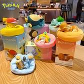 正版寶可夢 午睡時光擺件 盲盒 皮卡丘模型 手辦 公仔 玩具 禮品 送禮 皮卡丘 卡比獸 妙蛙種子