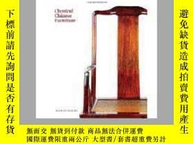 二手書博民逛書店Classical罕見Chinese Furniture MD