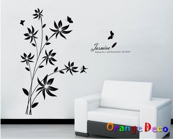 壁貼【橘果設計】樹 DIY組合壁貼 牆貼 壁紙 壁貼 室內設計 裝潢 壁貼