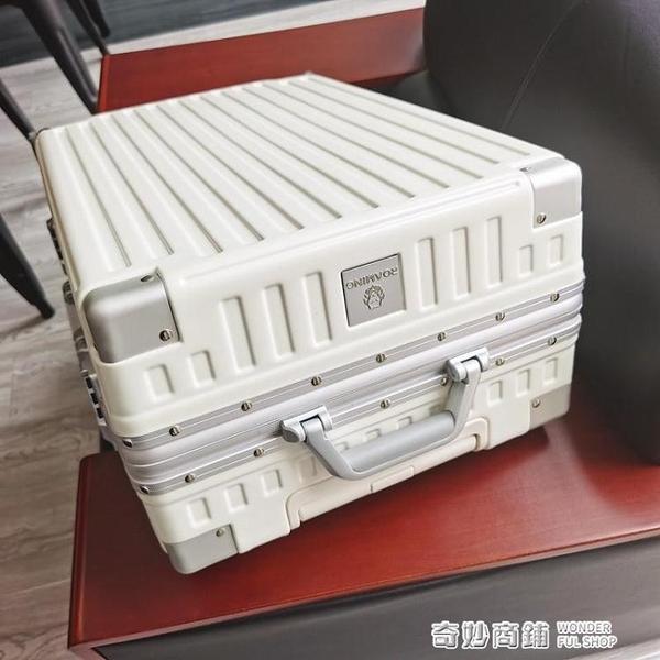 日本漫游行李箱鋁框萬向輪拉桿箱28旅行箱密碼登機箱子24寸26男女【全館免運】vpn