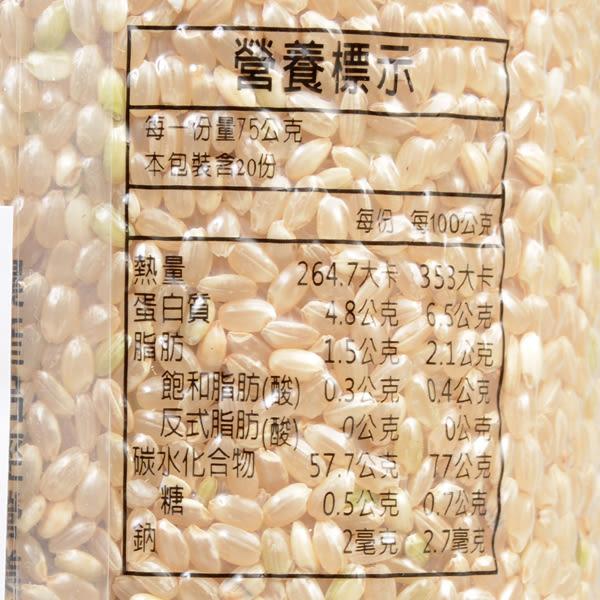 池上大地有機香糙米 1.5kg