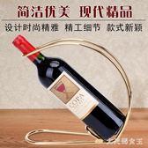 家用酒瓶架子創意鐵藝葡萄酒架簡約客廳酒柜擺件展示架紅酒收納架 mj13741【大尺碼女王】