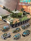 玩具模型車 兒童大號坦克玩具車男孩益智多功能套裝各類合金小汽車模型3-4歲5【八折搶購】