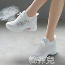 老爹鞋 內增高小白鞋女夏季新款網紅百搭休閒厚底網面透氣運動老爹鞋 韓菲兒