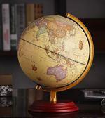 地球儀 美式復古地球儀台燈擺件中號25cm學生用高清辦公室客廳書房家居擺設 免運 艾維朵