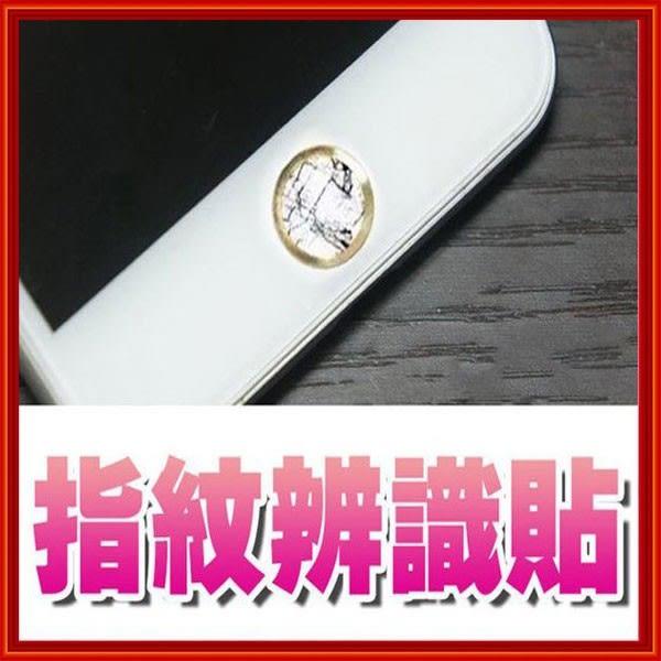 [Q哥] iPhone大理石指紋辨識貼 Home鍵貼 C41 按鍵貼i8 7 5s 6 6+ Plus Air 2 Mini