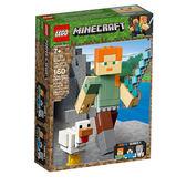 【LEGO 樂高積木】Minecraft系列-艾力克斯與小雞(8) LT-21149
