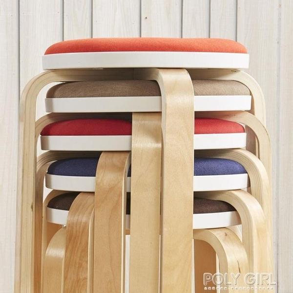 圓凳子時尚創意實木客廳小椅子家用簡約現代布藝餐桌板凳成人餐椅 polygirl