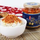 【究極醬道】黃金飛魚卵醬250g(超值兩入組)