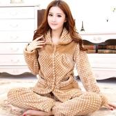 加厚秋冬季法蘭絨睡衣女士套裝可愛珊瑚絨加大碼睡衣長袖加絨家居  魔法鞋櫃