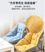 坐墊辦公室久坐靠墊一體椅子座椅墊護腰靠背毛絨電腦椅屁股墊冬季 交換禮物  YYS