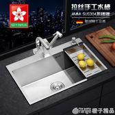 德國304不銹鋼4mm手工水槽單槽廚房大洗菜盆洗碗臺上盆臺下碗槽qm    橙子精品