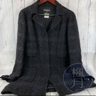 BRAND楓月 CHANEL 香奈兒 05A 黑藍線條毛呢外套 翻領 魚嘴領 中長版 長版 大衣 外搭 #38 質感