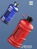 大容量水杯 大容量戶外便攜健身水壺2L升超大杯子水桶杯運動水杯【中秋特惠】