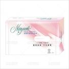 美娜多柔舒化妝棉-單盒(120片)[10264] 卸妝棉