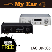 TEAC UD-505 DAC 耳機 擴大機 後級 DSD 平衡電路 4.4mm MQA|My Ear 耳機專門店