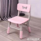 加厚兒童椅子幼兒園靠背椅寶寶塑料升降椅小孩家用防滑凳子【帝一3C旗艦】IGO