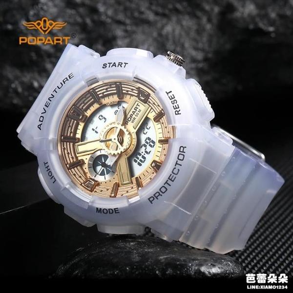 手錶 電子手錶女學生運動韓版簡約氣質初中機械手錶男潮流ins風獨角獸『快速出貨』