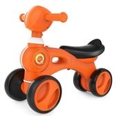 平衡車 兒童平衡車無腳踏幼兒滑行學步車1-3歲寶寶扭扭車小孩溜溜車玩具【全館免運】
