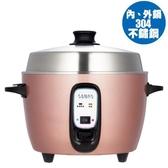 聲寶11人份內外鍋不鏽鋼電鍋KH-RC11T【愛買】
