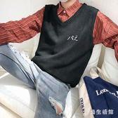中大尺碼馬甲 秋冬新款男士V領背心純色無袖針織衫內搭坎肩毛衣 AW13211『愛尚生活館』