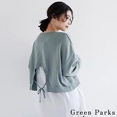 「Winter」【SET ITEM】後背下擺綁帶T恤+背心式長版上衣 - Green Parks