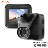 【現貨免等】Mio MiVUE C515 行車紀錄器 GPS測速 監控 加強夜視 SONY感光元件 1080P 大光圈