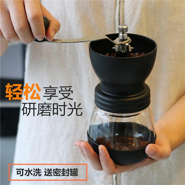 手動咖啡豆研磨機 手搖磨豆機家用小型水洗陶瓷磨芯手工粉碎器  618好康又一發