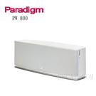 【竹北勝豐群音響】Paradigm Premium Wireless PW800 白色無線喇叭 Play-Fi加ARC,功能超強大