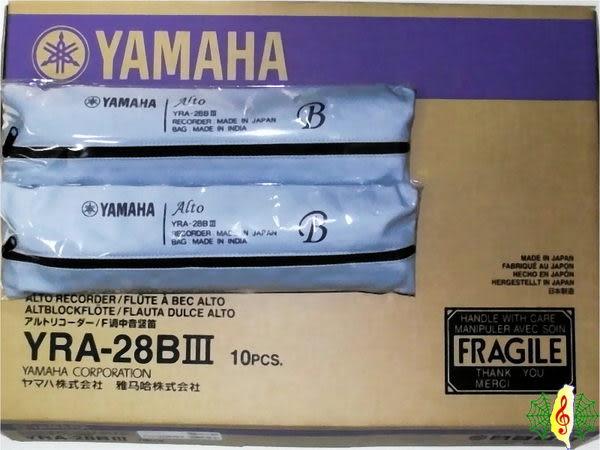 [網音樂城] 全新 山葉 YAMAHA YRA- 28B III 英式 中音 國中 直笛 日本製