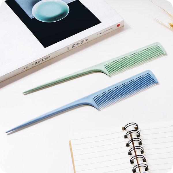 家用尖尾梳美發梳頭梳子塑料挑發梳分縫梳防靜電剪發梳理發小梳子