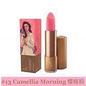 ◆台灣公司貨◆紐西蘭km天然保濕護唇膏NO13-櫻桃粉色/支【美十樂藥妝保健】
