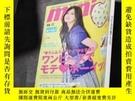 二手書博民逛書店罕見日文原版雜誌2009.06,北川景子Y403679