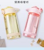 吸管杯成人塑膠大人水杯夏天運動隨手孕婦便攜女學生兒童可愛杯子 CIYO黛雅
