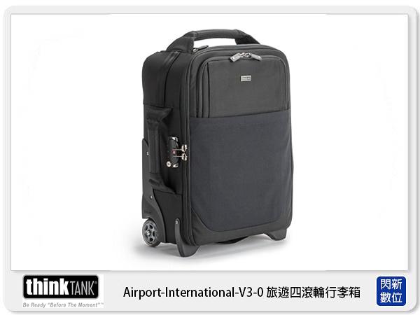 【0利率】thinkTank 創意坦克Airport International?V3.0 拉桿 滾輪行李箱 滑輪 TTP563 公司貨