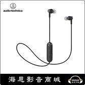 【海恩數位】日本鐵三角 audio-technica ATH-CK150BT 藍牙無線耳機麥克風組
