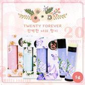 韓國 20FOEVER TWENEY FOREVER 完美香膏 5g【櫻桃飾品】【29489】