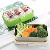 304不銹鋼保溫飯盒便當盒快餐盤分層學生帶蓋食堂簡約日式快餐盒 js14108『科炫3C』