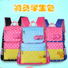 【Alice購物網】超輕 可愛點點 小學生 2-5年級 時尚韓版 女孩 減負透氣 雙肩包 書包 背包