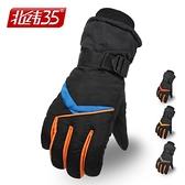 特賣促銷 冬季保暖手套男士加厚加絨防風防寒騎行車機車摩托車滑雪防滑防水