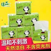 抽紙整箱30包餐巾紙家庭裝面巾紙嬰兒家用衛生紙巾紙抽 森活雜貨