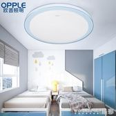 吸頂燈 陽台燈led吸頂燈簡約現代大氣圓形兒童房燈走廊過道房間燈具 晶彩生活