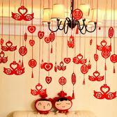 結婚婚慶用品拉花彩帶新房婚房布置裝飾 婚禮創意無紡布喜字吊飾   初見居家