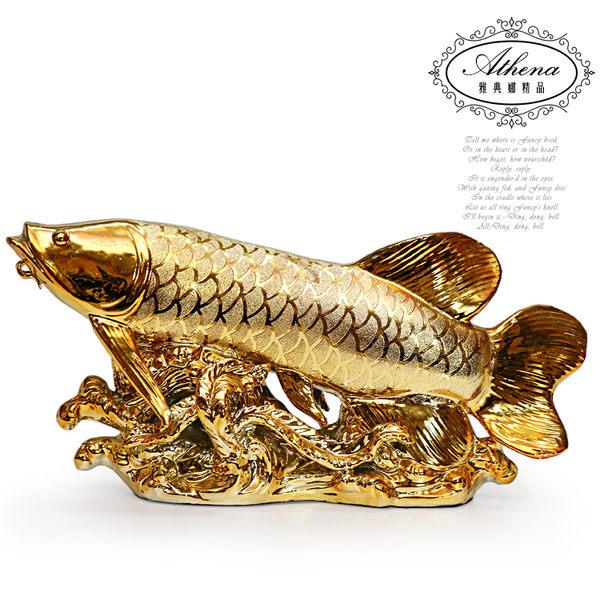 【雅典娜家飾】金色鯉魚陶瓷鍍金擺飾(中)-DB73