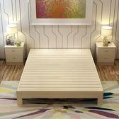 榻榻米床1.8米雙人床主臥1.5米床實木床1.2米無床頭簡易床架WY【全館免運八五折】