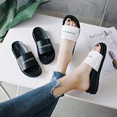 拖鞋女夏外穿新款平底一字拖百搭網紅時尚社會涼拖鞋沙灘鞋女