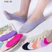 船襪女隱形硅膠防滑超薄款夏季襪子 全館8折