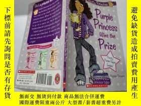二手書博民逛書店purple罕見princess wins the prize:紫公主獲獎Y212829