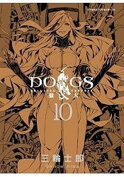 DOGS獵犬BULLETS&CARNAGE(10)